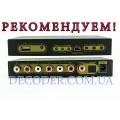 Обновленная версия! Конвертер - декодер звука с цифрового (ЦАП optical Toslink S/PDIF оптического ) в аналоговый 5.1 (или 2.0 стерео) c встроенным USB аудио плеером