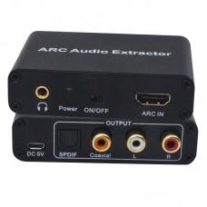 Адаптер HDMI ARC преобразователь экстрактор конвертер аудио звука в 5.1 Toslink / Коаксиальный + Аналоговый  стерео 2.0 RCA тюльпаны / мини джек 3.5 мм