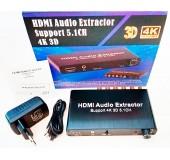 Аудио декодер / конвертер звука с HDMI сигнала на 5.1 + HDMI преобразователь на 6 RCA / 3.5мм мини джек