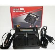 Фирменное двойное (двухканальноe) зарядное устройство Batmax для аккумуляторов Sony NP-F550 / NP-F750 / NP- F960