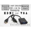 HDMI на VGA с аудио кабелем, конвертер - преобразователь сигнала с разрешением до 1080P