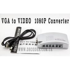 Vga в video s-video конвертер, Vga на AV, Vga на RCA,  Vga to video converter