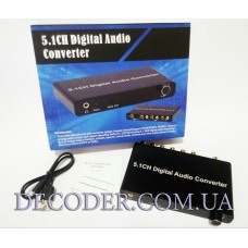 Конвертер - декодер звука с цифрового (ЦАП optical Toslink S/PDIF оптического ) в аналоговый 5.1 (или 2.0 стерео) c регулятором громкости
